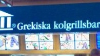 Vi har testat Grekiska kolgrillsbaren på Väla centrum vilken besvikelse